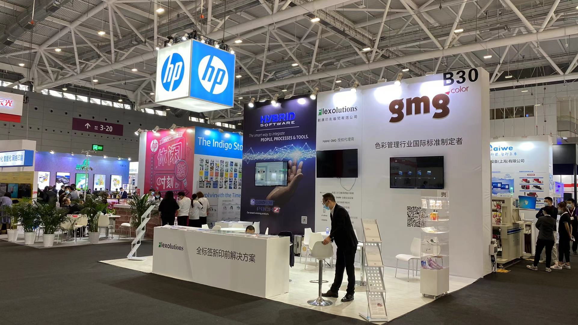 HYBRID booth at Label Expo South China