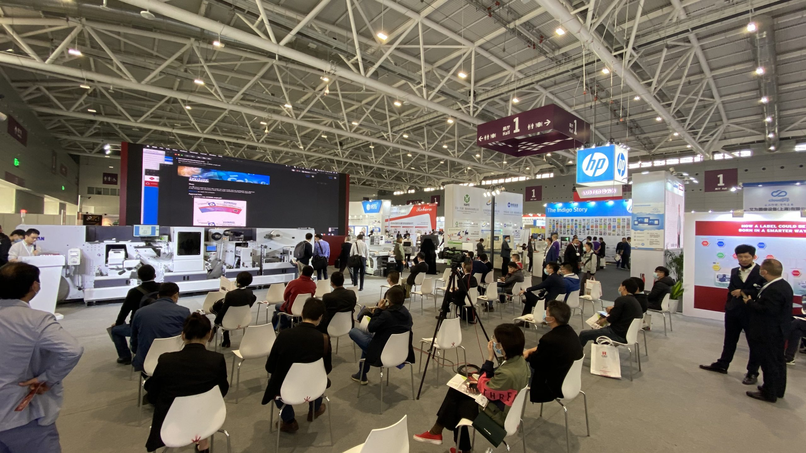 HYBRID Software presentation at Label Expo South China's Industry 4.0 Innovation Hub