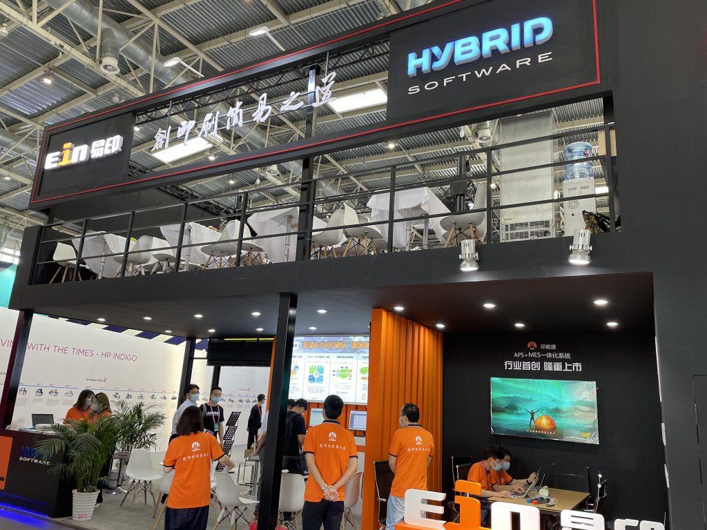 China Print! HYBRID Software